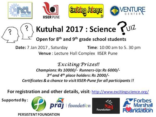 Kutuhal 2017 - An Inter-School Science Quiz Competition in